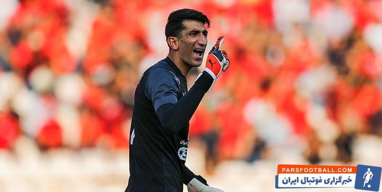آسیا ؛ لغو قانون حضور برای دریافت جایزه بهترین بازیکن سال آسیا برای اکرم عفیف
