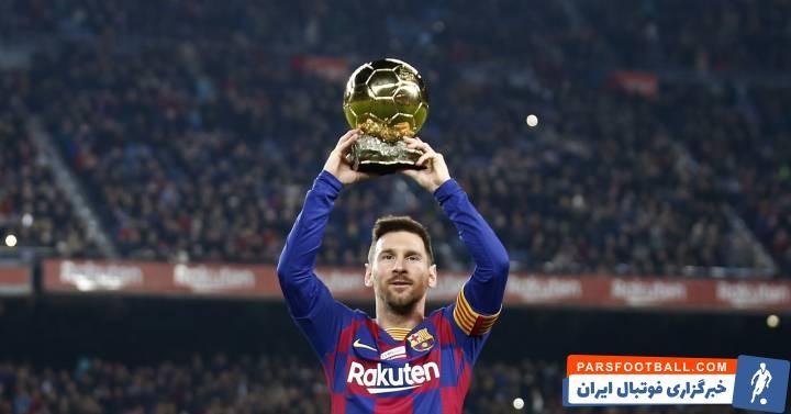 بارسلونا ؛ والورده : فوقالعاده است این راه خیلی خوبی برای جشن گرفتن توپ طلا بود