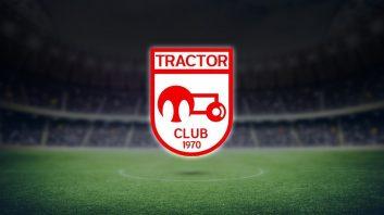 تراکتور ؛ سومین پیروزی پیاپی تراکتور در رقابت های لیگ برتر 98/99