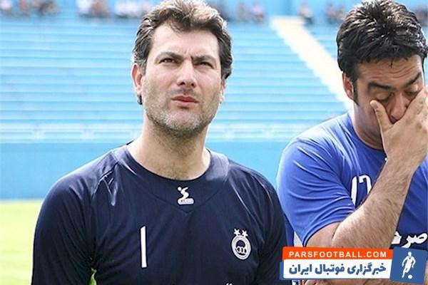استقلال ؛ هادی طباطبایی : باشگاه نیاز به تغییرات مدیریت دارد نه مربی