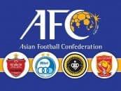 آسیا ؛ بازتاب بین المللی گسترده اقدام سیاسی AFC علیه ایران