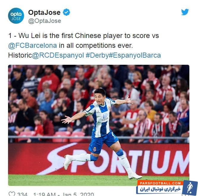 اما این اولین بار نبود که وو لی و لیونل مسی در زمین فوتبال با هم روبرو میشدند. خاطره اولین رویارویی آنها مسلما از ذهن این مهاجم چینی پاک نشده است.