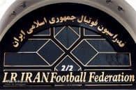 تیم ملی ؛ یکشنبه زمان اعلام رسمی نام سرمربی جدید تیم ملی