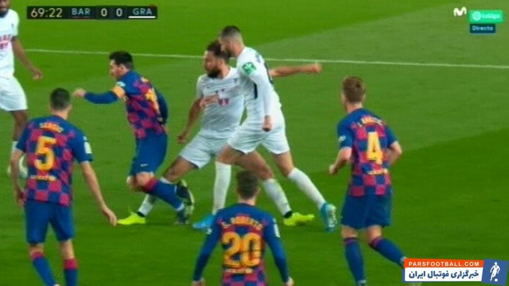 بارسلونا توانست در نوکمپ به لطف گل دقیقه 75 لیونل مسی بر گرانادا غلبه کند. در این بازی گرانادا از دقیقه 69 و با اخراج جرمن ده نفره شد.