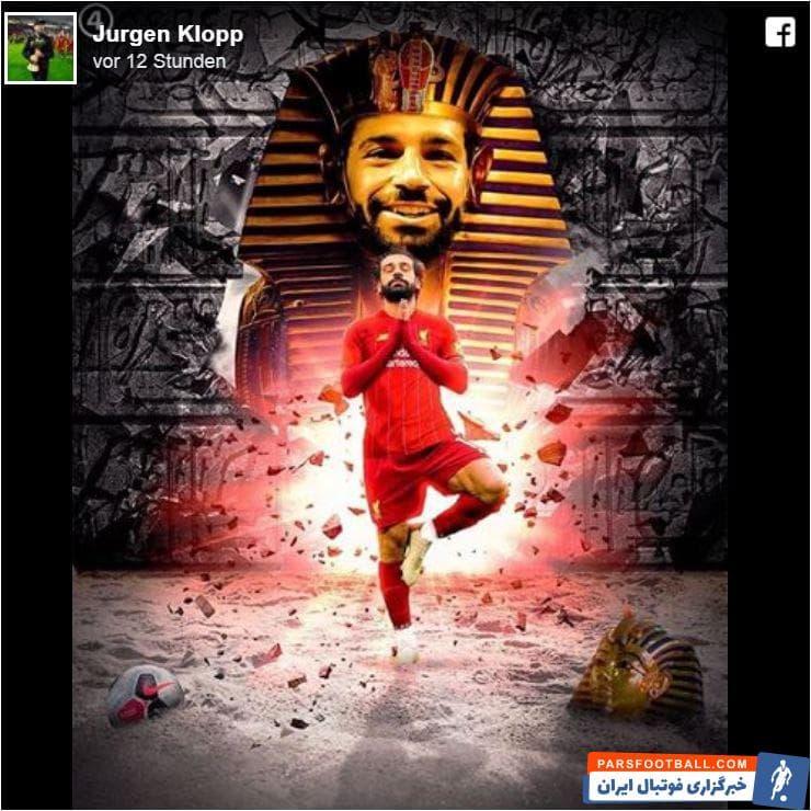 کلوپ در پایان بازی برای ستایش صلاح و تمجید از او به شبکههای اجتماعی رو آورد و با انتشار پستی در فیسبوک خود به تمجید از ستاره مصری تیمش پرداخت.