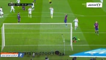 خلاصه بازی بارسلونا 1-0 گرانادا لالیگا اسپانیا 2019/2020