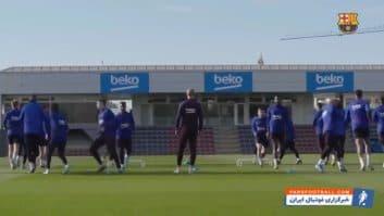 بارسلونا ؛ تمرین بارسلونا پیش از دیدار برابر گرانادا در مسابقات لالیگا 2019/2020