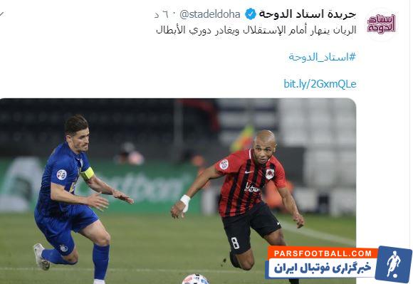 تیم فوتبال استقلال در مرحله نهایی پلی آف میهمان الریان قطر بود و با اقتدار با نتیجه 5 بر صفر به پیروزی رسید و به مرحله گروهی راه پیدا کرد.