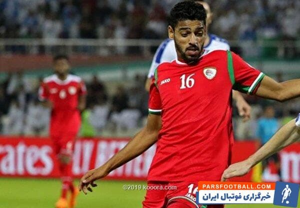محسن الغسانی ، مهاجم تیم ملی عمان و عضو باشگاه السویق شب گذشته به ایران رسید تا با باشگاه سپاهان اصفهان قرارداد امضا کند.