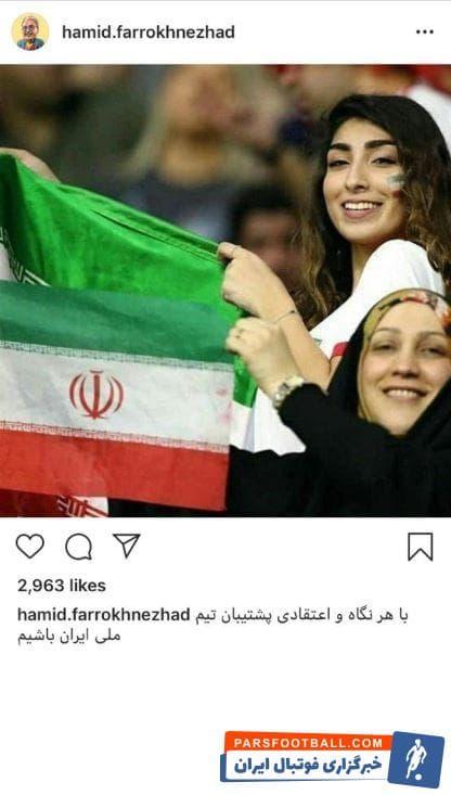 متن زیر که توسط سعد الحارثی منتشر شده، نشان می دهد که این شبکه تلاش دارد تا سعد الحارثی را برای حضور در این شبکه ترغیب کند.