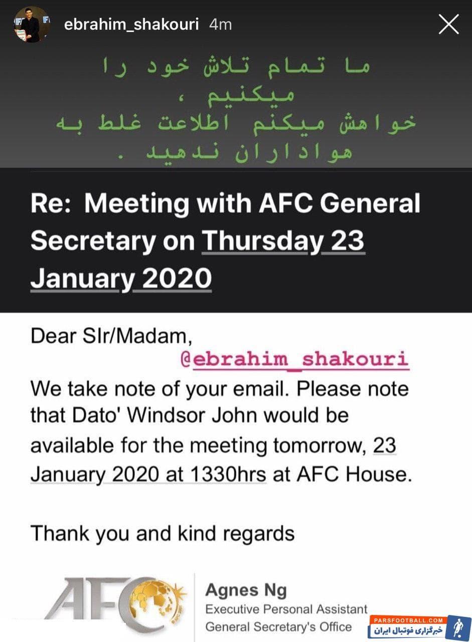 ابراهیم شکوری گفت: مدیران باشگاههای ایرانی حاضر در لیگ قهرمانان به زودی با شیخ سلمان و اعضای دپارتمان برگزاری لیگ قهرمانان دیدار خواهند کرد.