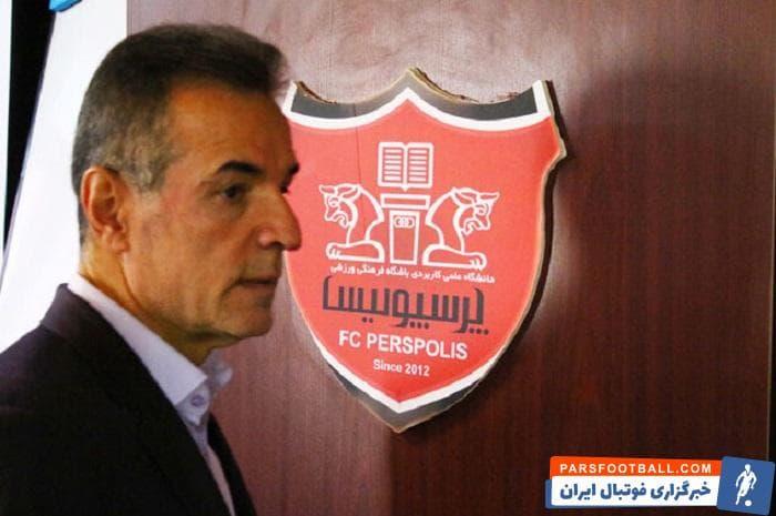 لوگو بدون ستاره پرسپولیس بر سر در دفتر محمد حسن انصاری فرد