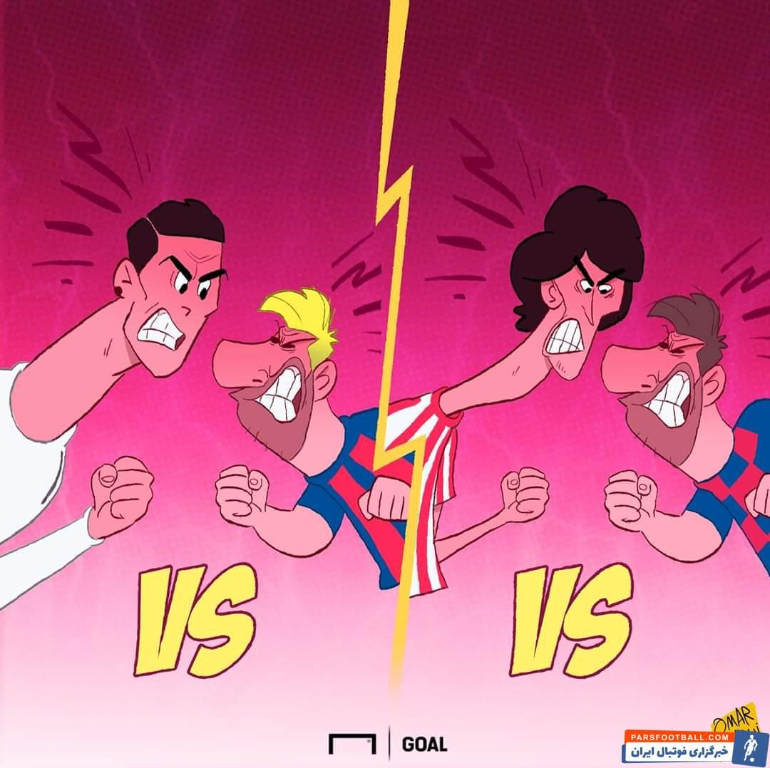 دیدار بارسلونا و اتلتیکو مادرید  یکی از سوژه های این بازی جذاب، درگیری لفظی لیونل مسی با ژائو فلیکس در پایان نیمه اول بود.