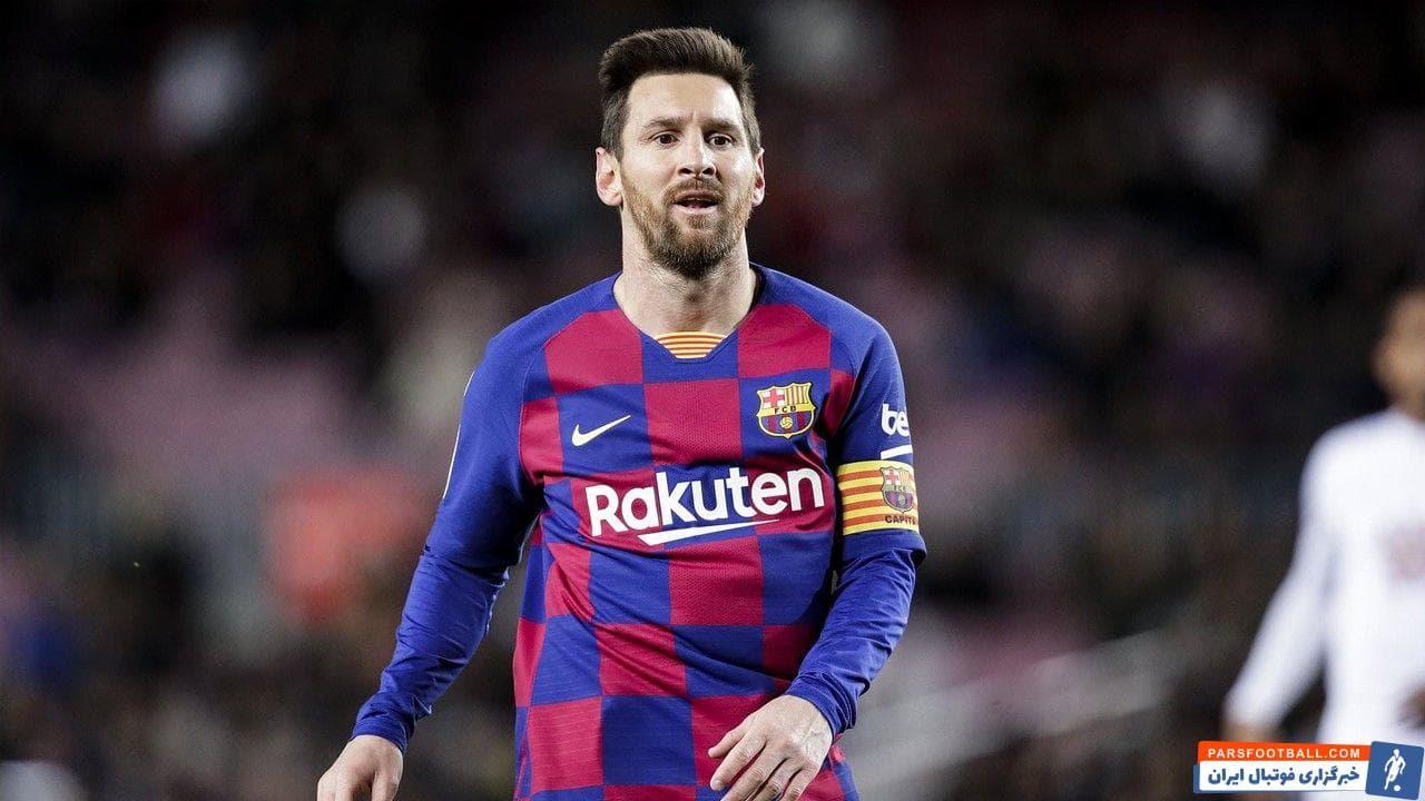 مسی ؛ همه گل های مسی برای بارسلونا در سال 2019 میلادی