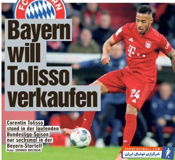 دو سال قبل بود که کورنتین تولیسو ، هافبک جوان لیون فرانسه با مبلغ 42 میلیون یورو و به عنوان گران ترین خرید وقت تاریخ بایرن مونیخ به این تیم ملحق شد.