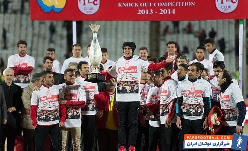 تراکتور در ورزشگاه یادگار میزبان مس کرمان در مرحله یک چهارم نهایی جام حذفی خواهد بود که این مسابقه خیلی ها را یاد فینال جام حذفی در سال 92 می اندازد.
