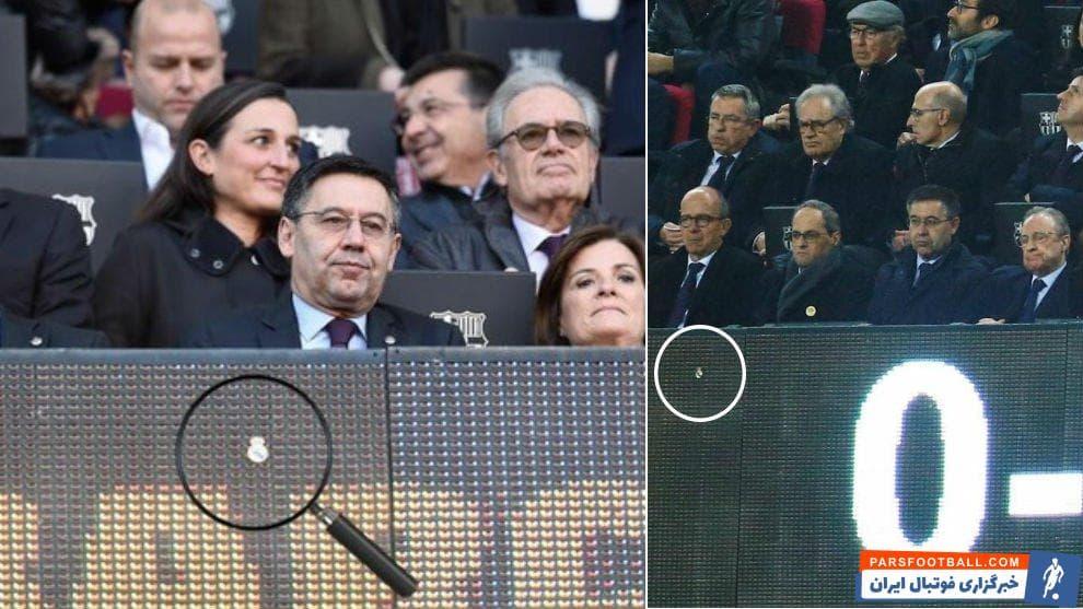 نکته جالب این دیدار، چسبانده شدن لوگوی باشگاه رئال مادرید در مقابل جایگاه جوزپ بارتومئو ، رئیس باشگاه بارسلونا در استادیوم نوکمپ بود.