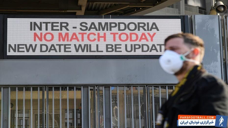 درحالیکه دیدارهای سری آ به تاخیر افتاد نخستوزیر این کشور میگوید تضمینی وجود ندارد که بازیهای هفته آینده سری آ طبق برنامه برگزار شود.
