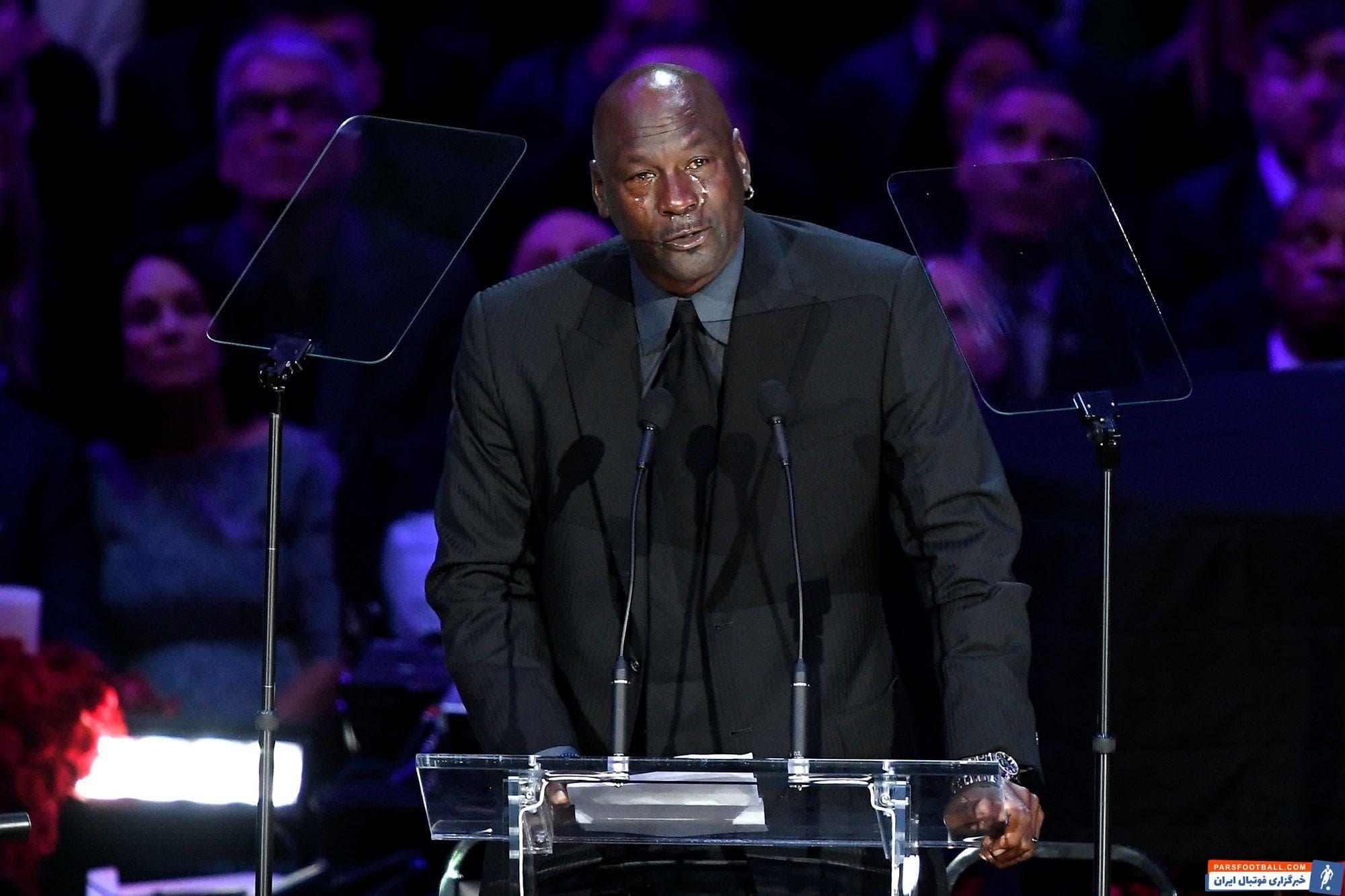 مراسم یادبود کوبی برایانت در استپلز، خانه لس آنجلس لیکرز برگزار شد، تیمی که برایان بخش زیادی از کل دوران 20 سال فعالیت خود در NBA را آنجا سپری کرد.
