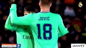رئال مادرید ؛ 5 گل برتر رئال مادرید در ماه ژانویه 2020