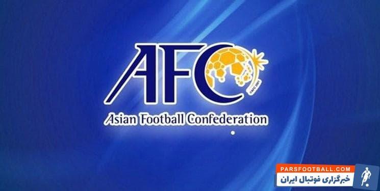 AFC-کنفدراسیون فوتبال آسیا