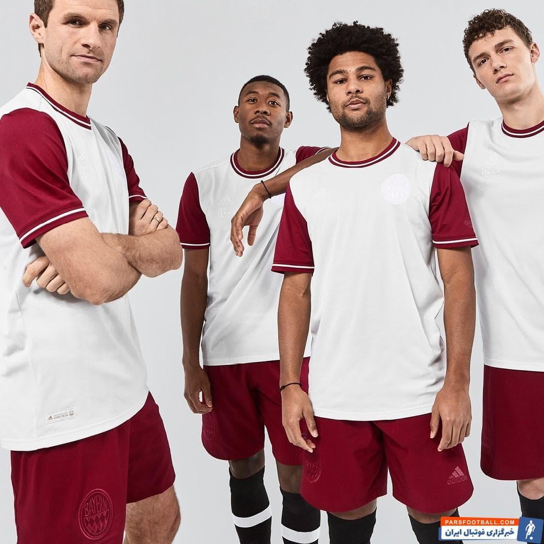 باشگاه بایرن مونیخ به طور رسمی از پیراهن ویژه خود به مناسبت 120 سالگی این باشگاه رونمایی کرد، پیراهنی که برگرفته از طرح پیراهنی است....