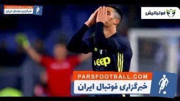 چلسی ؛ دیدار های خاطره انگیز چلسی - بایرن مونیخ در لیگ قهرمانان اروپا