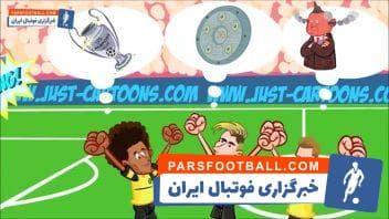 سپاهان ؛ تمرین سپاهان پیش از دیدار برابر السد در لیگ قهرمانان آسیا