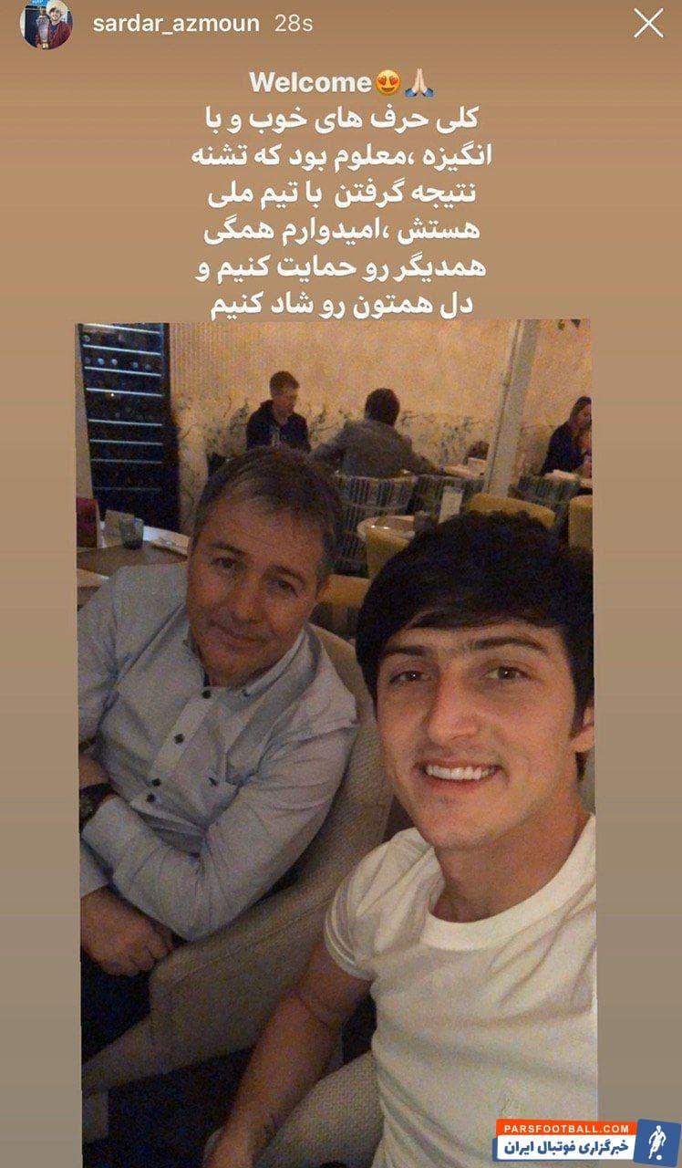 اسکوچیچ ؛ تمجید سرداز آزمون از دراگان اسکوچیچ پس از ملاقات ؛ خبرگزاری پارس فوتبال