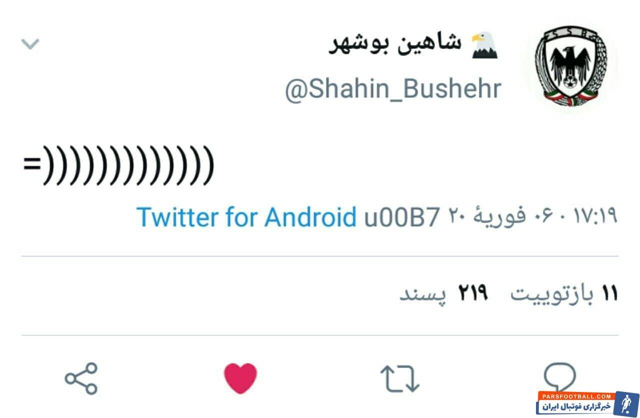 باشگاه شاهین بوشهر