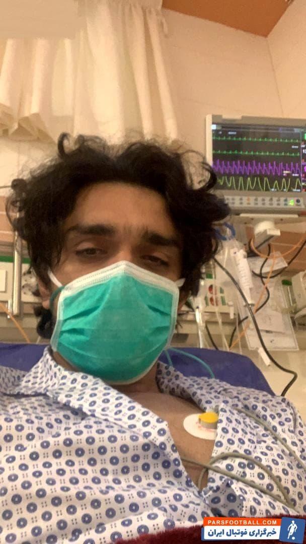میثم بائو بازیکن سابق باشگاههای استقلال و پرسپولیس، به دلیل ابتلا به کرونا در بیمارستان بستری شده است وضعیت میثم بائو روبه بهبود است.
