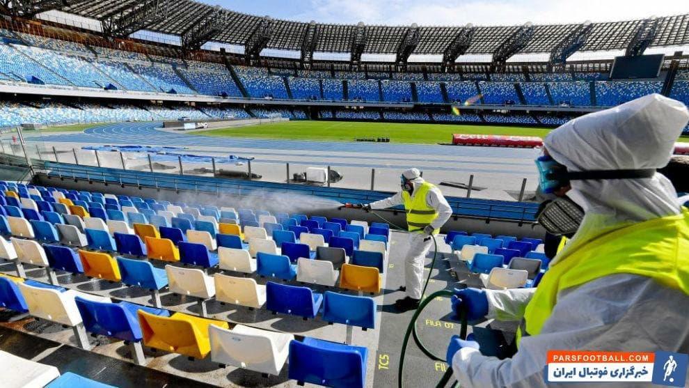 سری آ ایتالیا و رقابت های دسته های پایین تر پس از قرنطینه 16 میلیون نفر در این کشور در آستانه تعطیلی قطعی قرار گرفته است.