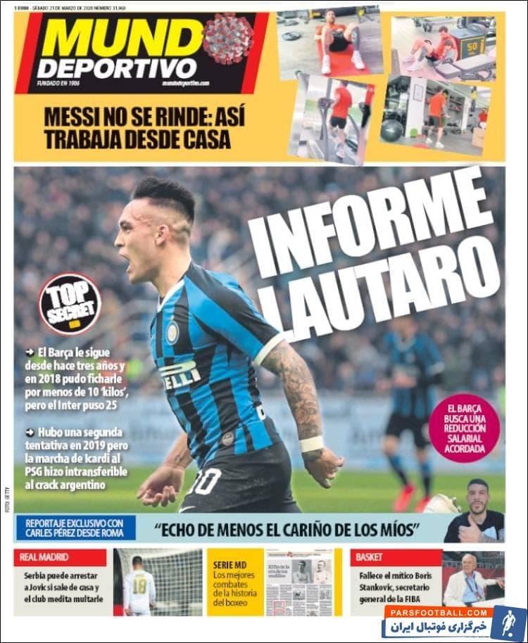 موندو مدعی شد بارسلونا 4 سال است شرایط انتقال لائوتارو مارتینز را زیر نظر گرفته و او را جانشین مناسبی برای لوییس سوارز در دراز مدت می داند.