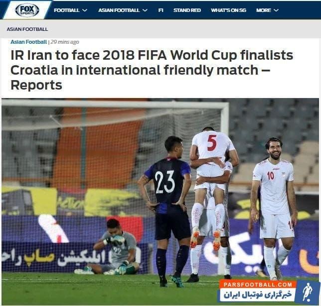 فاکس اسپورت در گزارشی از اسکوچیچ سرمربی جدید ایران به قطعی شدن رویارویی دوستانه تیم ملی با کرواسی بعد از فروکش کردن شیوع کروناویروس پرداخت.