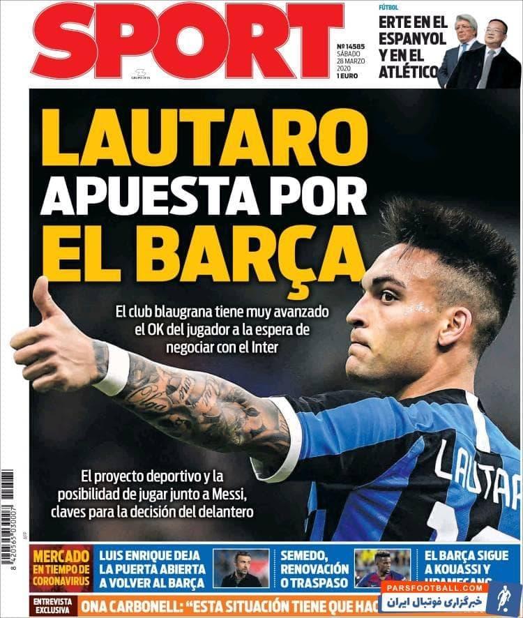 لائوتارو مارتینز که پیشنهادات خوب دیگری نیز داشت، در نهایت بارسا را به عنوان مقصد بعدی خود انتخاب کرده است. اکنون کاتالان باید با اینتر وارد مذاکره شود.