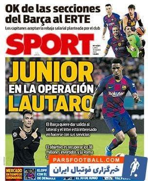 روزنامه کاتالونیایی اسپورت میگوید بارسلونا درصدد است جونیور فیرپو مدافع خود را به عنوان بخشی از معامله با اینترمیلان برای جذب لائوتارو مارتینز واگذار کند.
