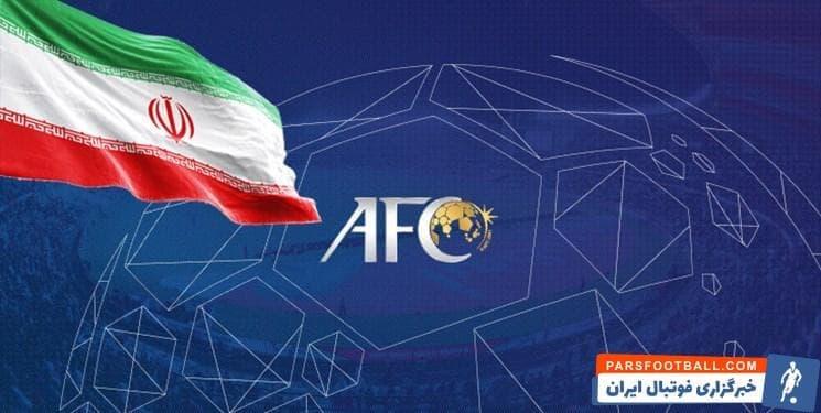 AFC-تیم ملی فوتبال ایران-تیم ملی-کنفدراسیون فوتبال آسیا