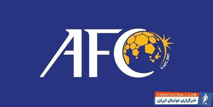 آسیا ؛ توافق AFC با کشورهای شرق آسیا برای تعویق بازیهای انتخابی جامجهانی به مهر و آبان 99