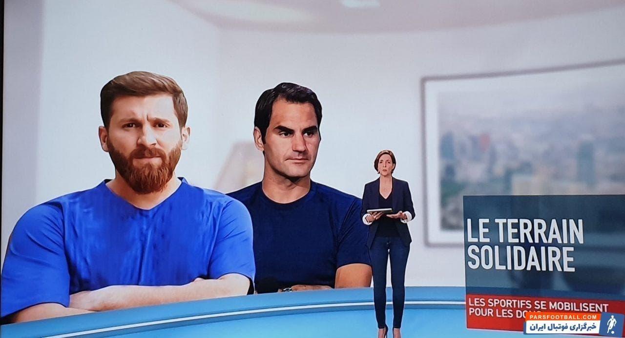 شبکه معروف فرانسوی M۶ در بخشی درباره کمک ورزشکاران در راه مبارزه با کرونا اشتباهاً از عکس رضا پرستش به جای لیونل مسی استفاده کرد!