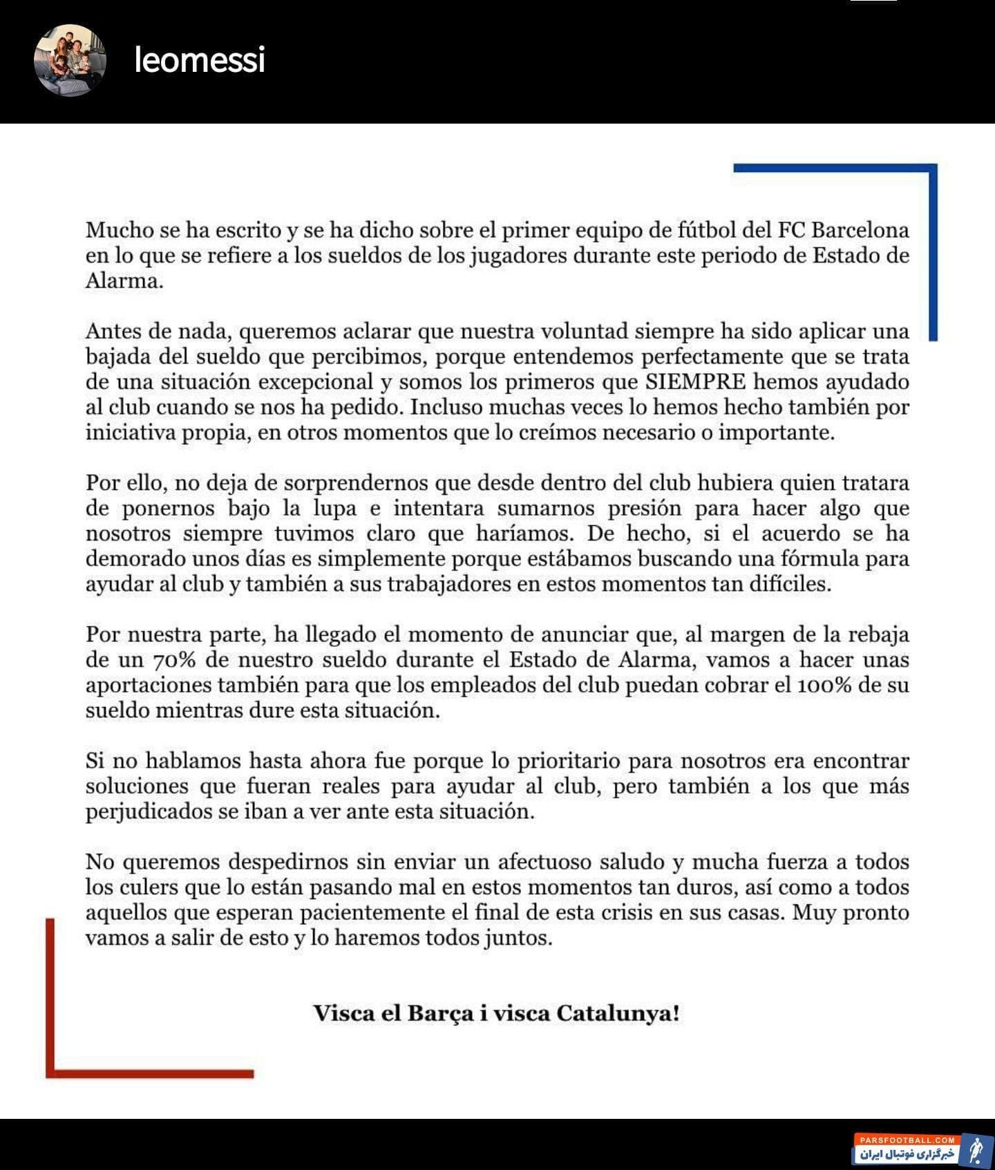 لیونل مسی با انتشار پستی در صفحه اینستاگرامش این توافق را تأیید کرد و اعلام کرد بازیکنان بارسلونا حاضر شدهاند تا ۷۰ درصد حقوقشان را کاهش دهند.