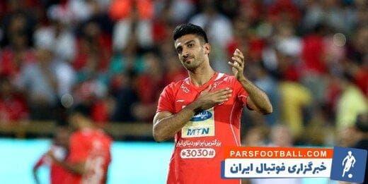 حسین ماهینی-کاپیتان پیشین پرسپولیس