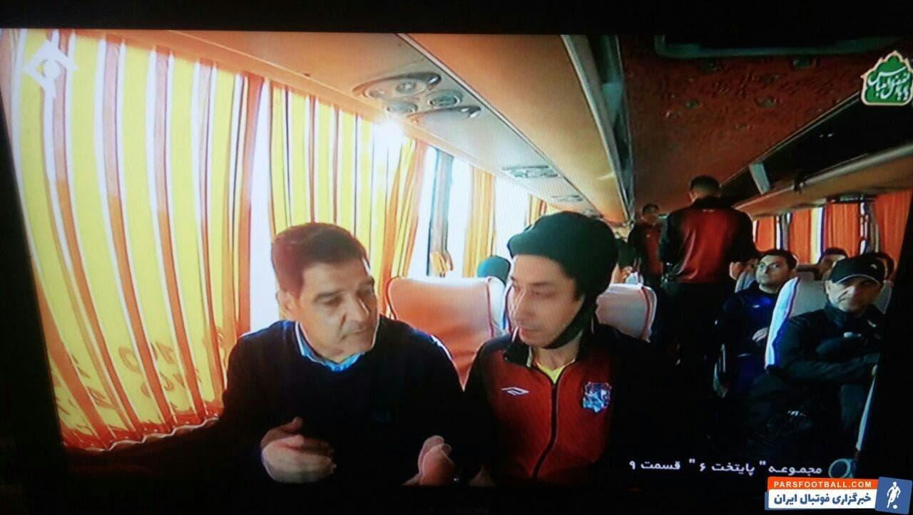 رضا مهاجری-سریال پایتخت