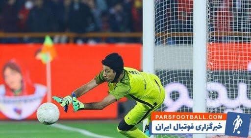 بهتاش فریبا-سریال پایتخت