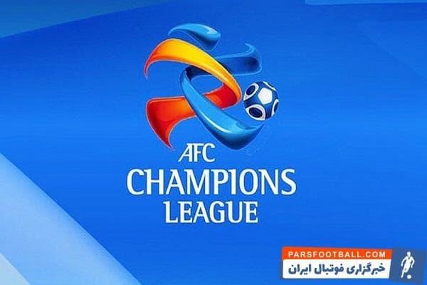 ضرر مالی بسیار زیاد AFC در صورت لغو لیگ قهرمانان آسیا