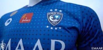 پرسپولیس ؛ پیراهن جدید باشگاه الهلال ؛ بهانه جدید برای کری خوانی هواداران پرسپولیس با استقلال