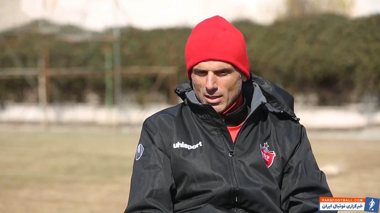 سید جلال حسینی : اصلا بحث خداحافظی من از فوتبال وجود ندارد