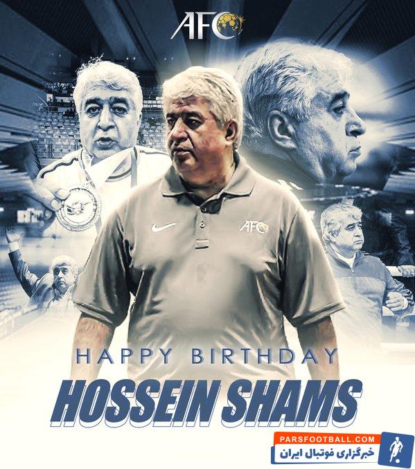 حسین شمس سابقه دو دوره مربیگری در تیم ملی فوتسال ایران در کارنامه خود دارد حسین شمس در دوران مربیگری اش ایران را 5 بار قهرمان آسیا کرده است.