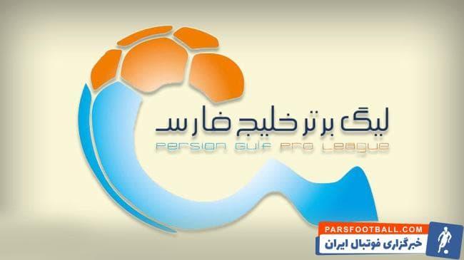 لیگ برتر خلیج فارس به احتمال فراوان بعد از عید فطر برگزار خواهد شد
