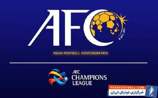 لیگ قهرمانان آسیا ؛ بی توجهی AFC به کرونا! نمی خواهیم بیشتر ضرر کنیم