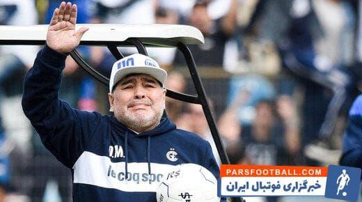 حمایت همه جانبه مارادونا از رونالدینیو پس از زندانی شدن او